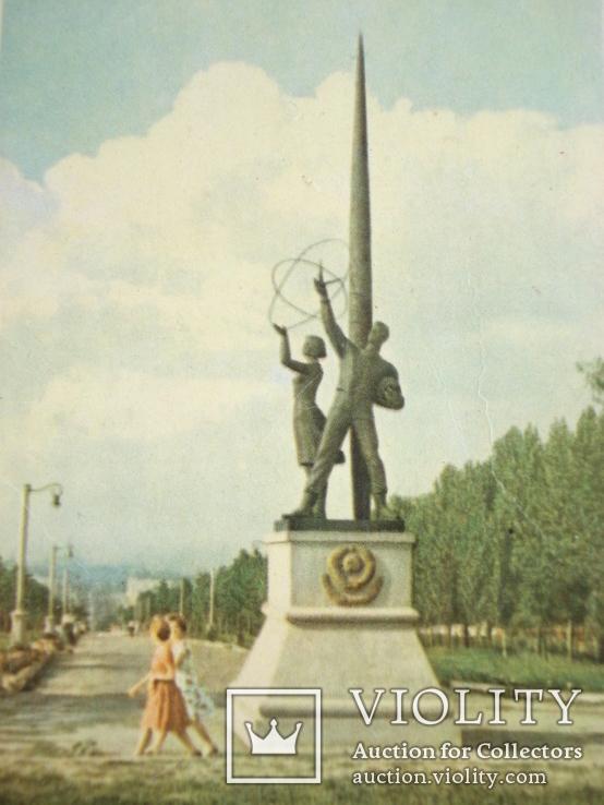 """Днепродзержинск. Монумент """" У Космос""""., фото №2"""