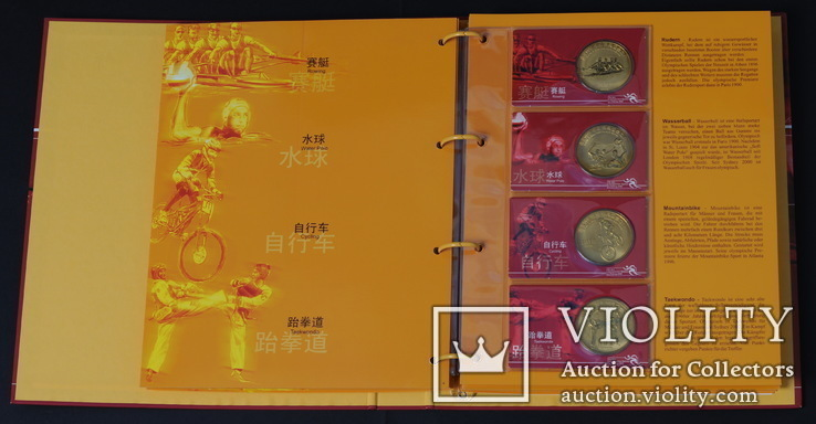 10 Юань 2008 Полный Набор Олимпиада 40шт., Китай UNC, фото №7