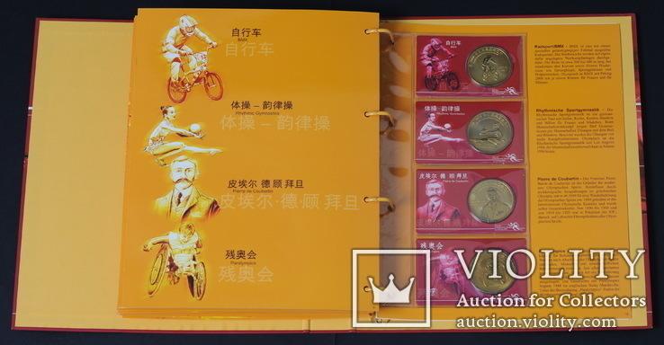 10 Юань 2008 Полный Набор Олимпиада 40шт., Китай UNC, фото №12