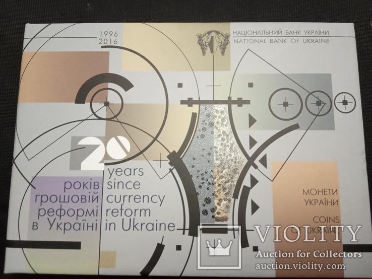 Набор обиходных монет НБУ 2016 / набір обіходних монет UNC, фото №3
