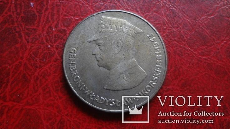 50  злотых  1981  Польша  ($7.6.12)~, фото №2