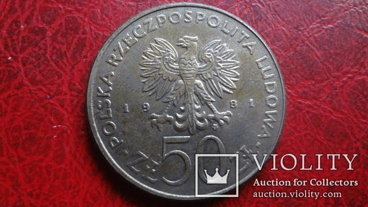 50  злотых  1981  Польша  ($7.6.12)~, фото №3