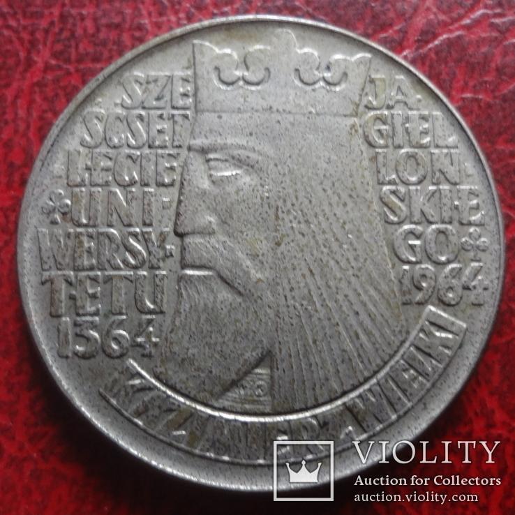 10 злотых  1964  Польша    ($7.7.9)~, фото №2