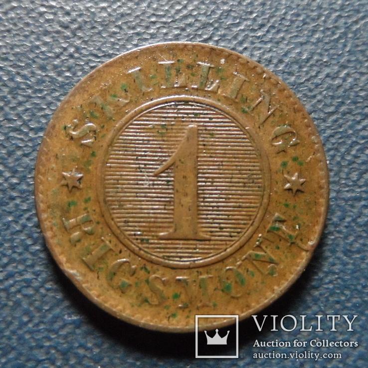 1 скиллинг 1856 Дания (Г.3.6), фото №3