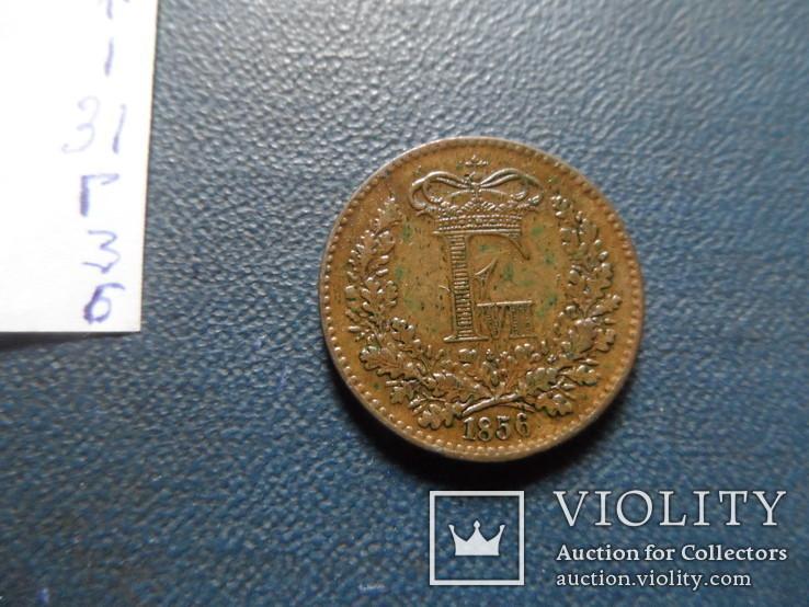 1 скиллинг 1856 Дания (Г.3.6), фото №4