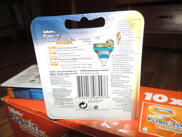 Лезвия Gillette Fusion Proglide Power - 4шт в упаковке, фото №3
