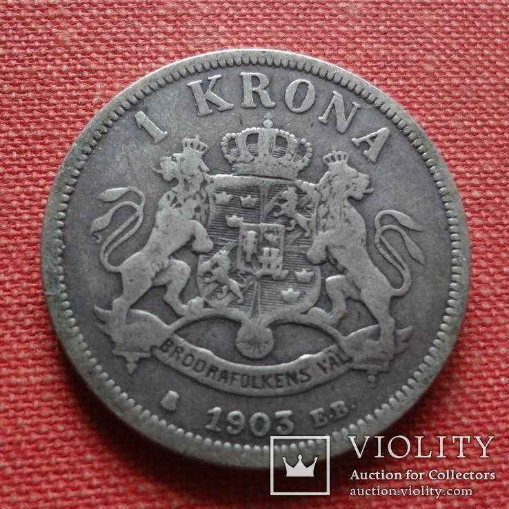 1 крона 1903  Швеция  серебро    (Т.5.6)~, фото №2