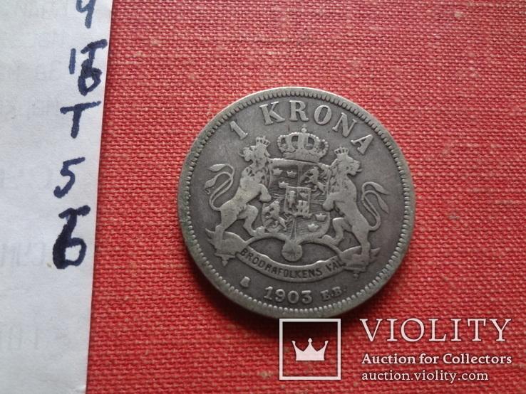 1 крона 1903  Швеция  серебро    (Т.5.6)~, фото №4