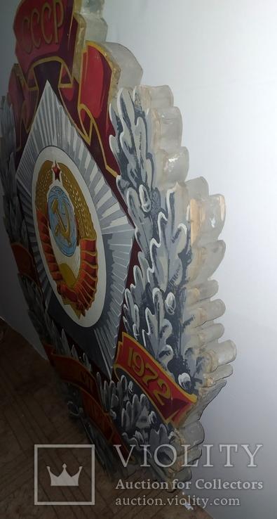 Большой герб ссср. 1972 год. Агитация к 50 летнему юбилеюссср., фото №9