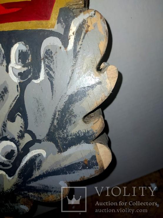 Большой герб ссср. 1972 год. Агитация к 50 летнему юбилеюссср., фото №13