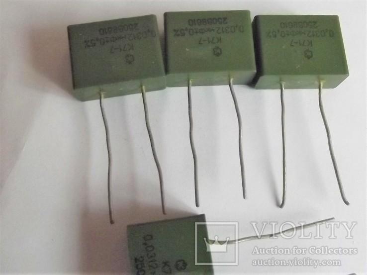 Конденсаторы К71-7 0,0312 +/-5% 250В 4 шт., фото №2