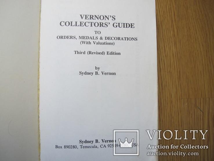 Каталог Вернон 1995 год, фото №2