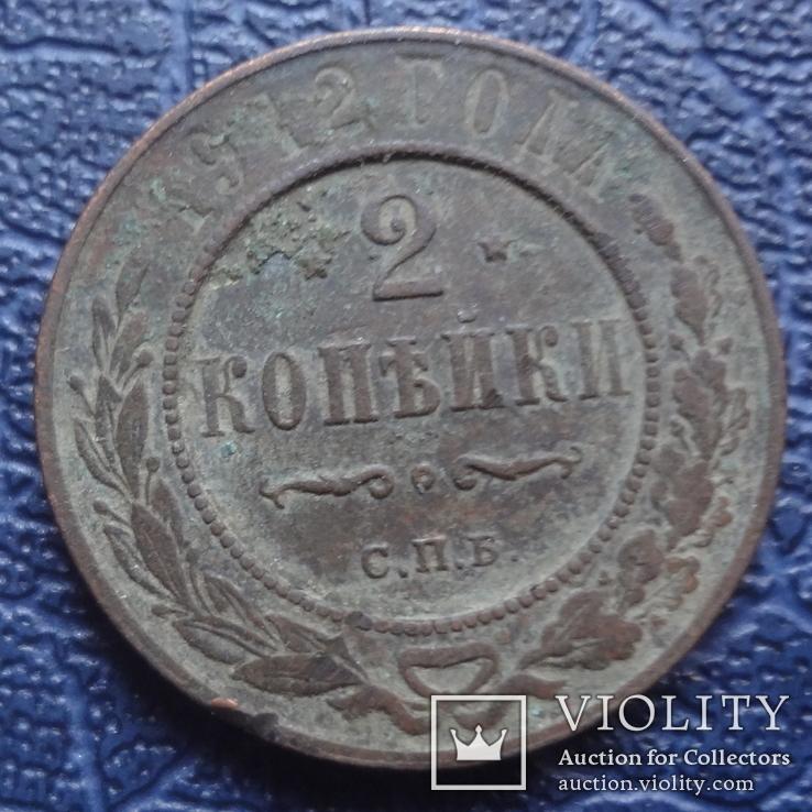 2  копейки  1912  медь   ($5.2.40)~, фото №2