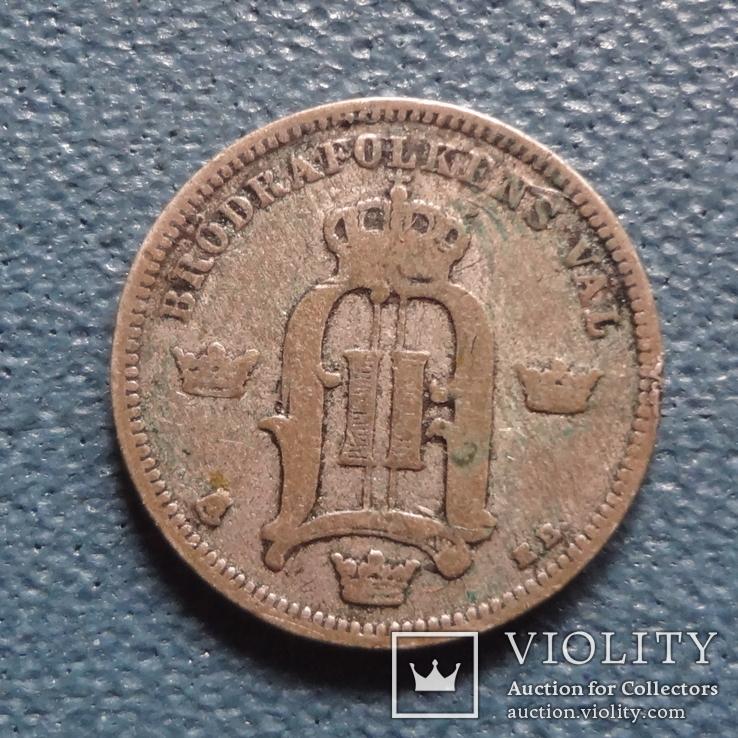 10 эре 1892  Швеция  серебро   (Z.3.2)~, фото №2
