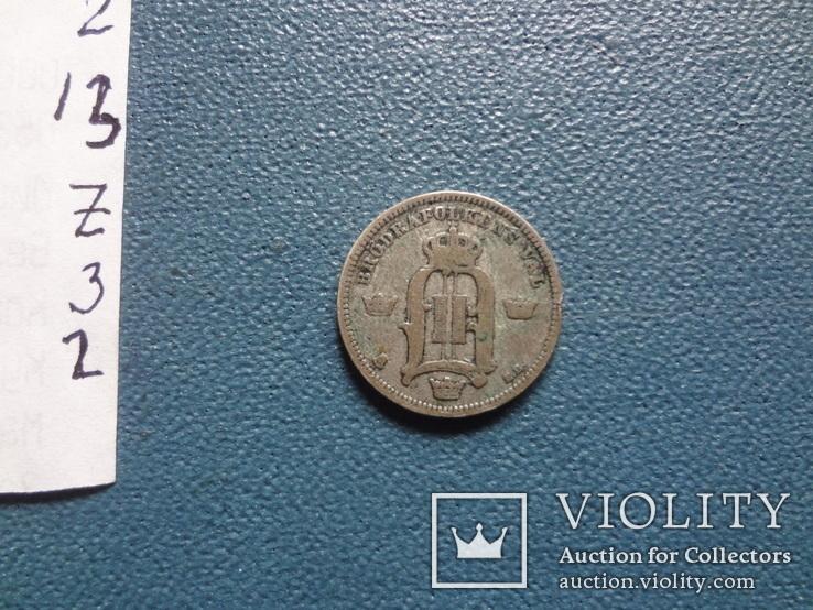10 эре 1892  Швеция  серебро   (Z.3.2)~, фото №5