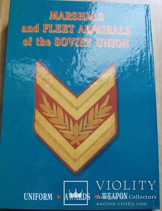 Маршалы и адмиралы флота СССР, фото №9