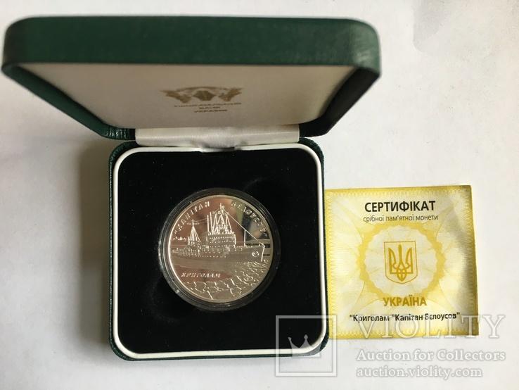 10 гривен 2004 года, Ледокол