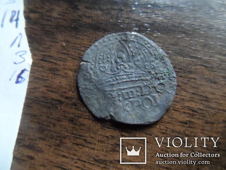 Грош фальшак  1623   (Л.3.16), фото №5