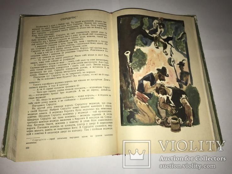 """Книга """"Казки народів СРСР""""  Київ  1987 р., фото №5"""