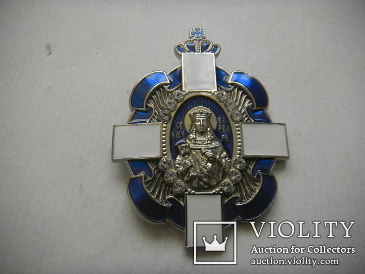 Копія ордена №2, фото №2