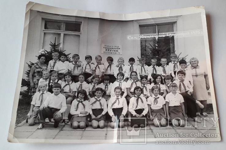 "Фотография ""Пионеры"" (24*18), фото №2"