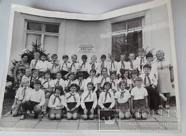 "Фотография ""Пионеры"" (24*18), фото №4"