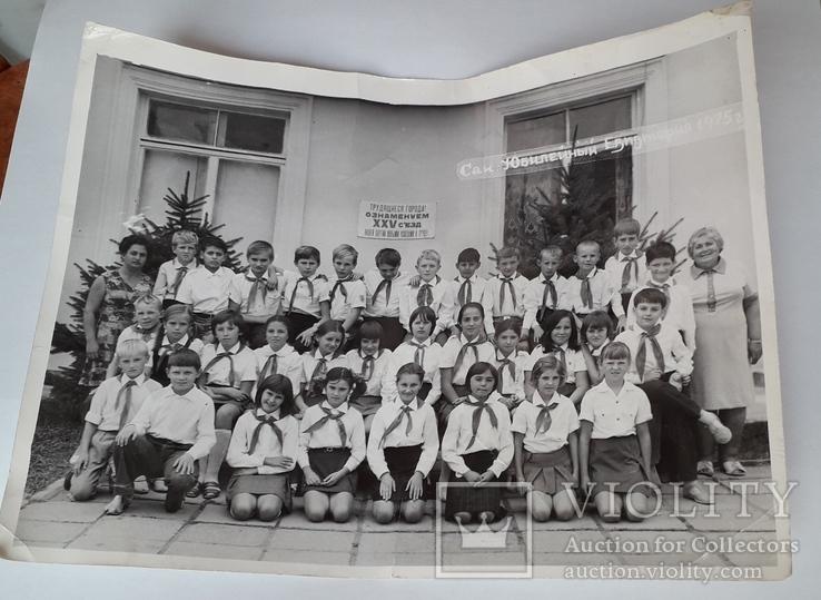 "Фотография ""Пионеры"" (24*18), фото №7"