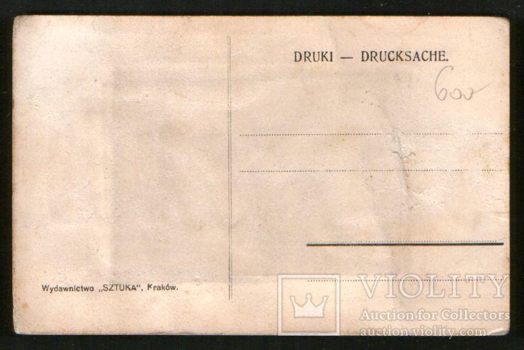 До 1917 Львов. Здание Дирекции железных дорог (раскладушка 10 видов), фото №3