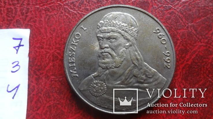 50  злотых  1979  Польша    ($7.3.4)~, фото №4