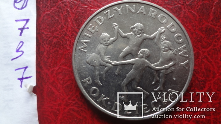 20  злотых  1979  Польша   ($7.3.7)~, фото №2