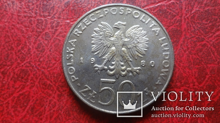 50  злотых  1980  Польша   ($7.3.13)~, фото №3