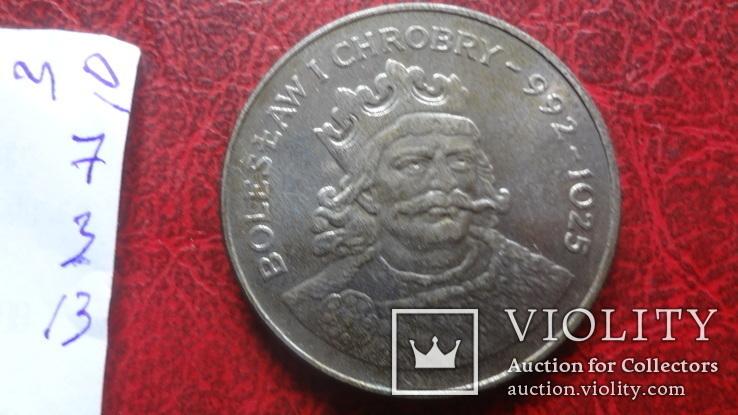 50  злотых  1980  Польша   ($7.3.13)~, фото №4