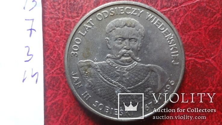50  злотых  1983  Польша   ($7.3.14)~, фото №4