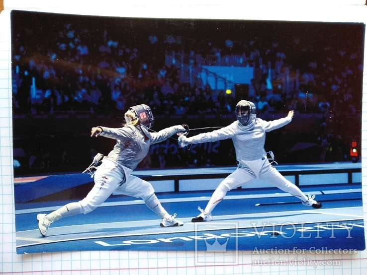 Почтовая открытка фехтование, 100 лет международной федерации фехтования, фото №2