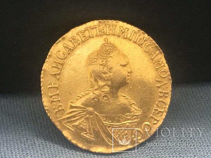 2 рубля 1756