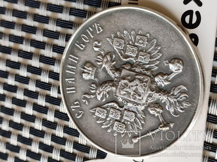Медаль Коронованы в москве 1883, фото №5