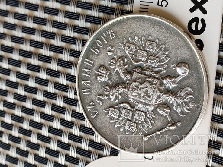 Медаль Коронованы в москве 1883, фото №6