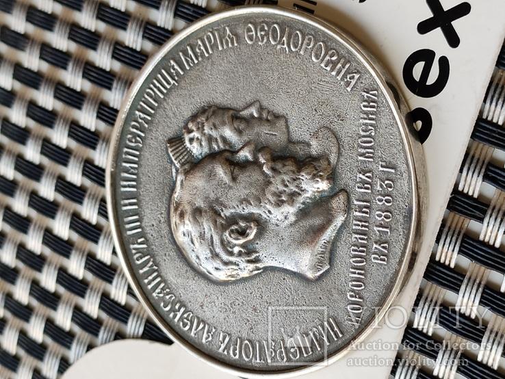 Медаль Коронованы в москве 1883, фото №2
