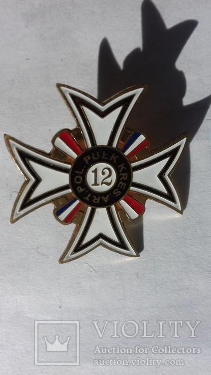 Крест ''Фрачник''.копия, фото №3