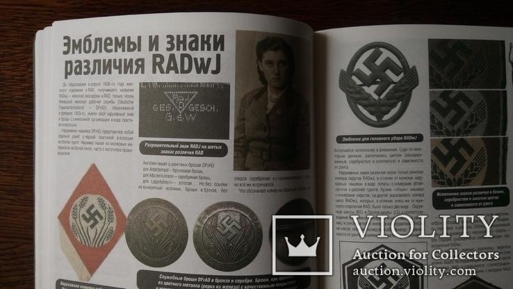 Петербургский коллекционер 2012 номер 2 (70), фото №9