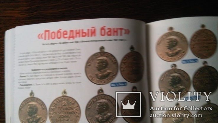 Петербургский коллекционер 2012 номер 2 (70), фото №10