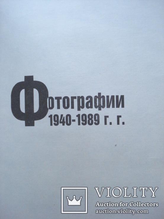 """Вознесенский Андрей """"Аксиома самоиска"""", фото №7"""