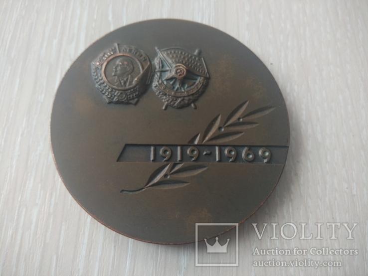 50 лет ЛКСМ Украины, 1919-1969, медаль СССР, фото №4