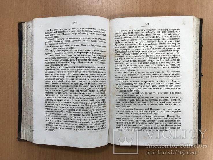Губерские очерки Салтикова. СПБ 1882 года, фото №8