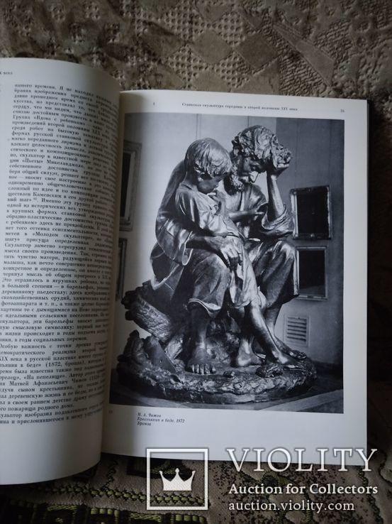 Русская скульптура XIX -- начала XX века, фото №2