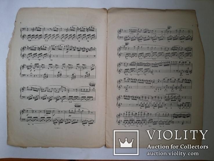 Бетховен Сонаты для фортепиано 1930 тираж 300, фото №7