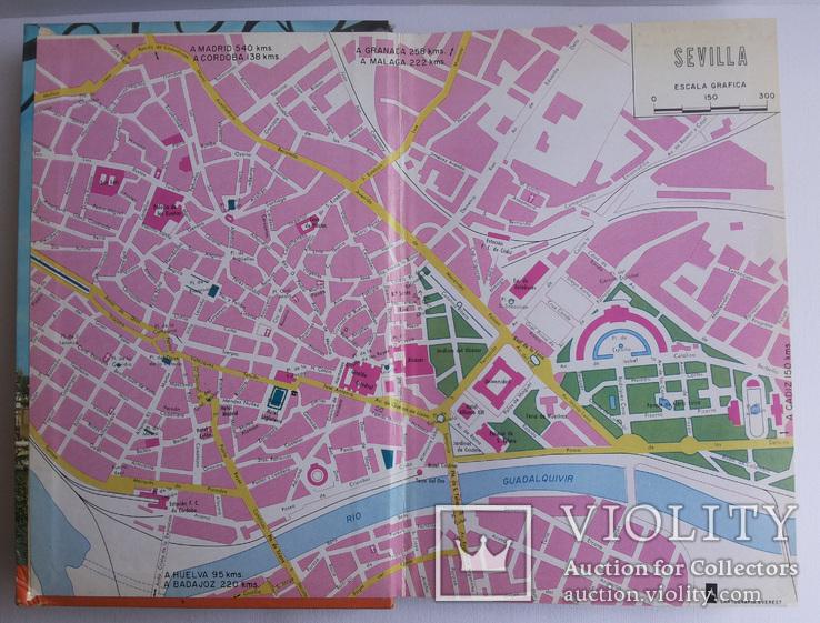 Севилья путеводитель карта Everest 1969, фото №3