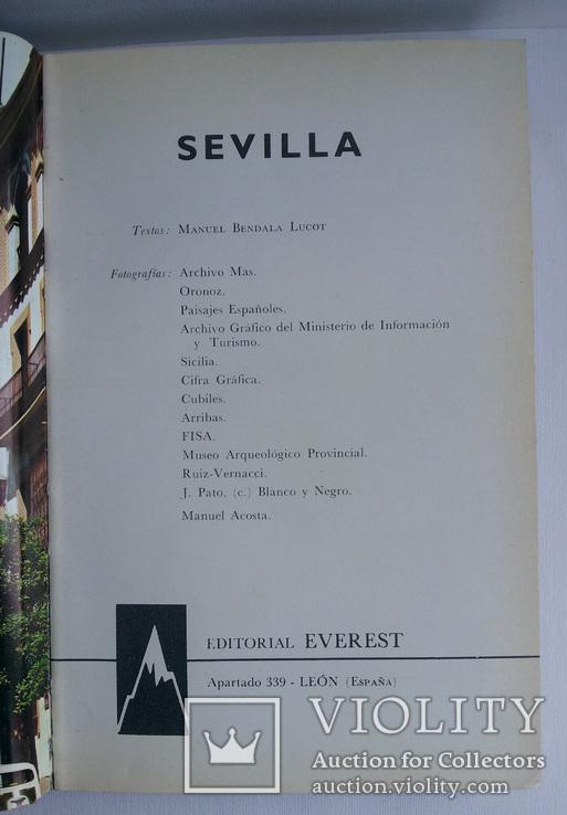 Севилья путеводитель карта Everest 1969, фото №4