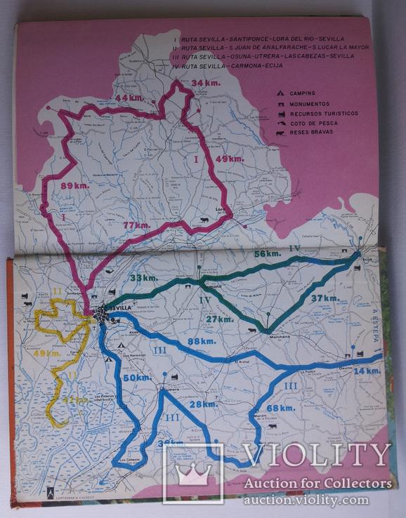 Севилья путеводитель карта Everest 1969, фото №10