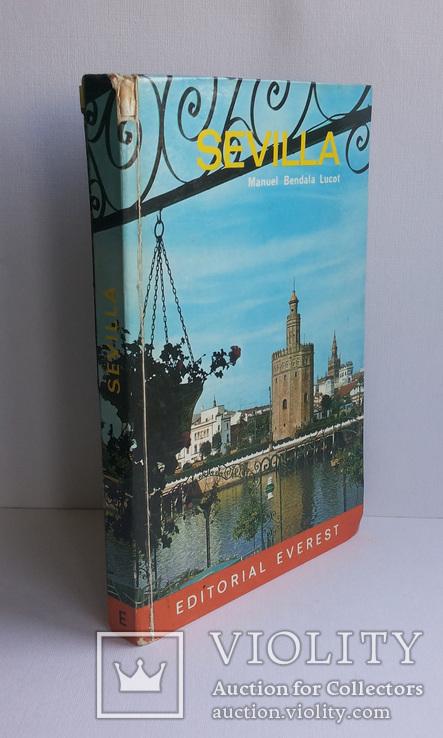 Севилья путеводитель карта Everest 1969, фото №12